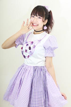 yuina