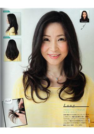 yuko4-3